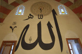 Edirne Old Mosque dec 2006 2361.jpg