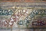 Edirne Old Mosque dec 2006 2365.jpg