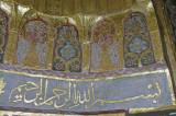 Bursa Gazi Orhan Camii 2006 3034.jpg