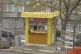 Istanbul dec 2006 3495.jpg