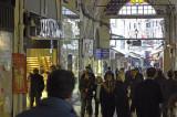 Istanbul dec 2006 3862.jpg