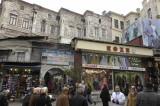 Istanbul dec 2006 3868.jpg