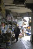 Istanbul dec 2006 3893.jpg