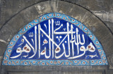 Istanbul 062007 8468.jpg