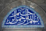 Istanbul 062007 8469.jpg
