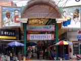 Market at Oadon