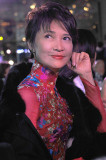 Fong Fong