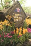 Singapore Orchid Garden - 02/5/07
