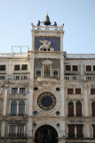 Venice 250