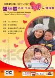 Poster4-724x1024.jpg