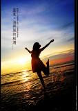 盛夏•海與風的相遇...