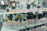 How much for the Pentax lens?