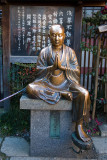 Polished Buddha