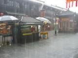 Fenshui TungLu Hangzhou China