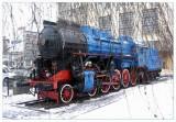 Tito's Blue Train