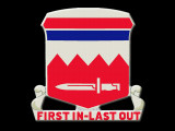 65 th Engineer Bn Crest