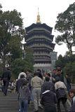 2006 Hangzhou