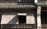 012 Wuzhen Phase 2.jpg