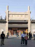 2006 Suzhou