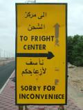 Fright Centre Dubai.JPG