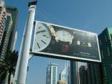 Bulgari Dubai.JPG