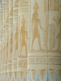 Wafi City Carved Pillars Dubai.JPG