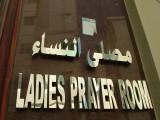 Ladies Prayer Room Sharjah.JPG
