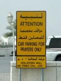 Prayers Parking Only.JPG
