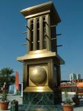 Creekside Monument Bur Dubai.JPG