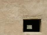 Windows Al Hayl Palace.JPG