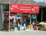 Salman Grocery.JPG