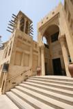 Madinat Jumeirah.JPG