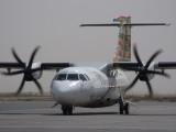 1105 14th September 07 PIA ATR at Sharjah Airport.JPG