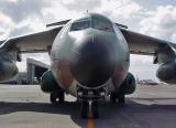 Japan Self-Defense Force cargo plane