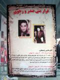 Escaping Banisadr & Rajavi