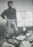 Earl Shafer 1948 At Finish of his first AT  Thru -hike