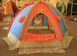 1975  Jansport K2 Expedition Model Mountain Dome Tent