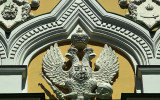 Detail of the Grand Kremlin Palace