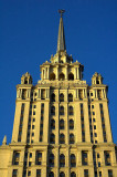Ukraina Hotel, one of the 'Seven Sisters' landmarks
