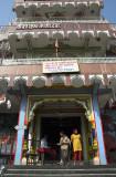 Vaishnu Devi Temple