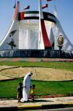 An urban roundabout, United Arab Emirates