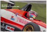 Super GT Round 6 at Suzuka Circuit