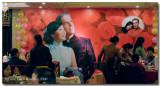 Wedding of Jeffrey Knapp and Tao Xue in Xian - 2006