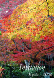 offset_3-color-trees.jpg