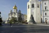 Kremlin; The Czar's Bell