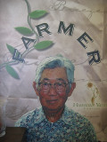 Tom Kadaoka, farmer, enthusiatic supporter of vanilla farming in Hawaii.