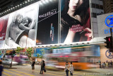 Big Ad
