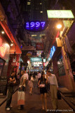 Lan Kwai Fong - the place for drink