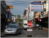 Downtown Krabi