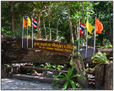 Similan National Park headquarters